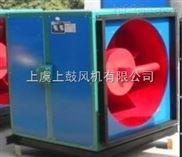 消防型雙速低噪音后傾離心風機箱