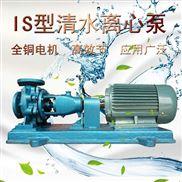 广州水泵厂长江牌IS离心泵