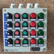 涂料攪拌機防爆閥門按鈕控制箱