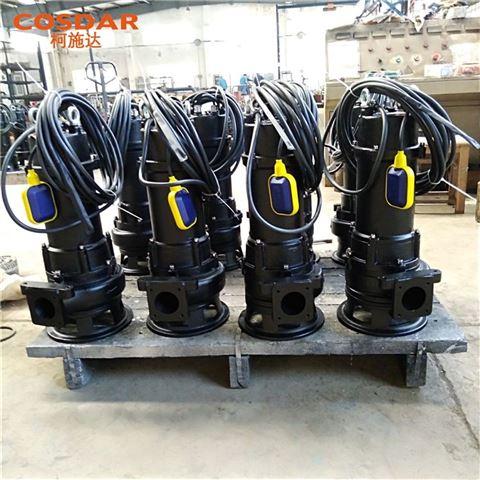 液下切割泵SMPE300-2_三相电 不宜堵铰刀泵