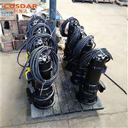 11KW潛水切割泵、鉸刀泵SMPE1100-2M