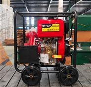 移動式3寸柴油機水泵HS30HP