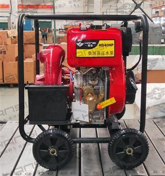 电打火柴油机4寸高压水泵