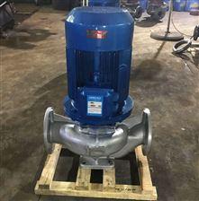 SGP不锈钢管道泵