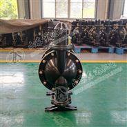 矿井BQG350/0.2气动隔膜泵