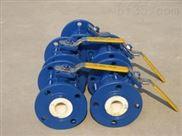 电厂专用-陶瓷脱硫浆液调节球阀