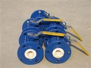 電廠專用-陶瓷脫硫漿液調節球閥