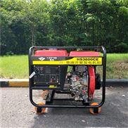 小型家用应急3千瓦柴油发电机