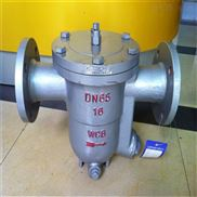 CS41H-16C    DN100-铸钢浮球式疏水阀 鹤岗阀门经销商