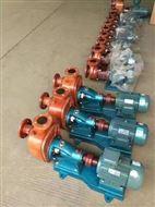 EQZS玻璃钢自吸泵