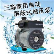 微型屏蔽式低噪音家用热水器增压循环泵CP-25S
