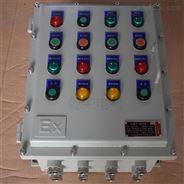 搅拌站粉碎设备防爆操作按钮箱