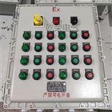 防爆事故風機按鈕箱