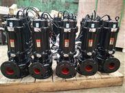 40WQ7-18-1.1排污水泵小型污水潜水泵厂家