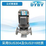 管道喷淋泵 环保节能 技术在线选型报价