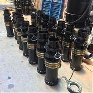 qy油浸式潛水泵污水泵廠家耐腐排水泵