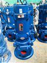 50XWQ10-10-0.75切割排污泵皮革厂污水泵