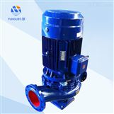 朴厚泵业直销 ISG立式管道泵/离心清水泵
