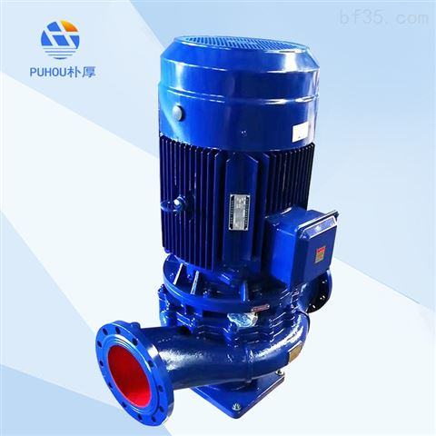 厂家直销ISG50-100I系列立式管道泵