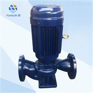 朴厚ISG125-100A型立式管道离心泵厂家直销