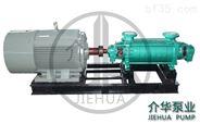 DG120-50X9锅炉给水泵