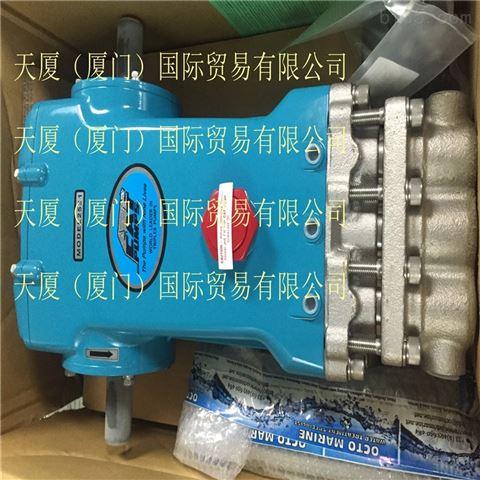 CAT高壓柱塞泵2530產品