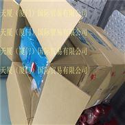 伺服电机控制阀1NPT浓水调节阀行业