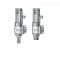 Niezgodka safety valve 140型