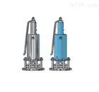 阀门Niezgodka safety valve 30型