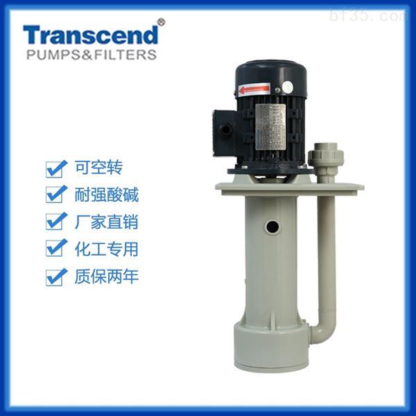 江蘇液下立式泵 創升泵浦給你zui周到的服務