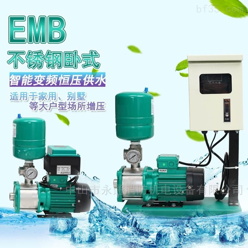 热水自动增压泵不锈钢离心泵