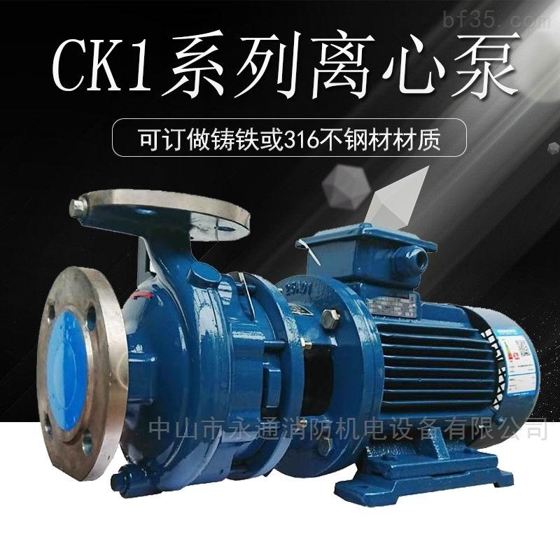 臥式管道離心泵不銹鋼直聯式單級泵