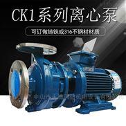 卧式管道离心泵不锈钢直联式单级泵