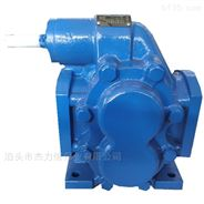KCB系列電動臥式齒輪泵