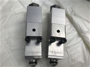 德国ITW Dynatec胶阀