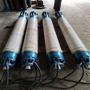 唐山300QJ潜水深井泵