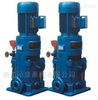 沁泉 LG型铸铁立式单吸多级分段式离心泵