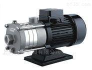 州泉 CHLF型臥式不銹鋼沖壓多級離心泵