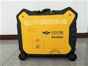 小型房车家用静音变频发电机