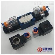 北京华德电磁阀优点和积极效果