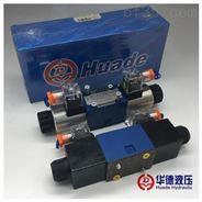 北京華德電磁閥液壓缸的制造