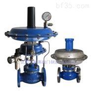 自力式微壓調節閥,氮封閥廠商