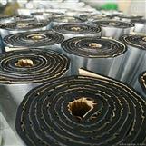 贴面橡塑保温棉优质厂家