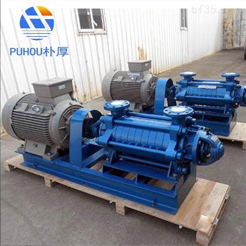 80D12X8型多级离心泵厂家