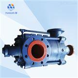 D、DG型多级矿用离心泵 锅炉给水泵
