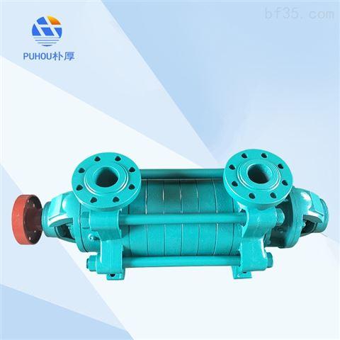 80D30X9型多级离心泵厂家