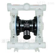 沁泉 QBY-50型鑄鐵立式氣動隔膜泵