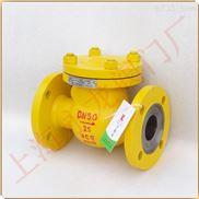 液氨止回閥 Liquid ammonia Check valve