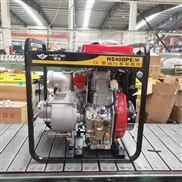 拖車式柴油機自吸泵4寸污水泵