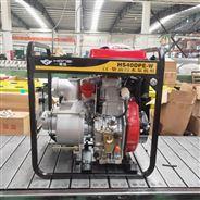 HS20DPE-W翰丝动力4寸柴油机污水泵
